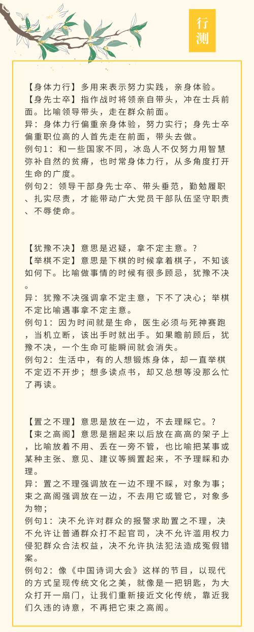 2014湖南郴州公务员_湖南郴州公务员考试_公务员考试面试_公务员考试_国家公务员考试